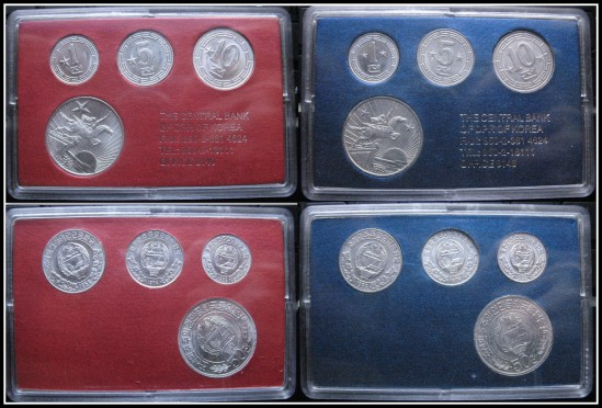 North Korea 1 and 2 Star coin sets